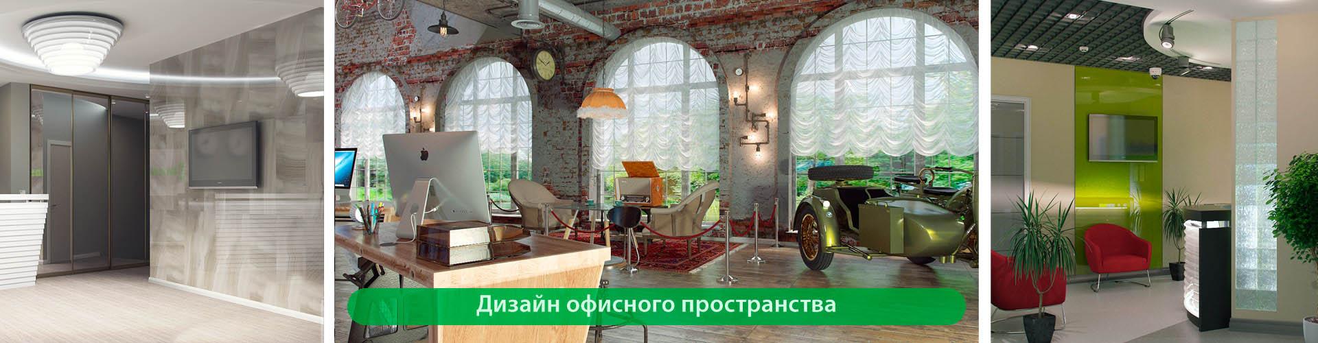 Дизайн. Архитектура. Строительство